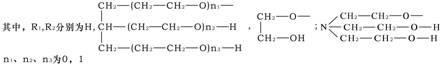 多元醇磷酸酯(PAPE)结构式
